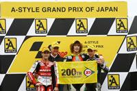 De 200e overwinning van Dunlop in de 250 cc