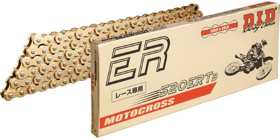 ERT3 packshot